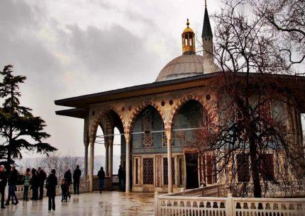 Topkapi Palace Museum Garden Package Tours Turkey