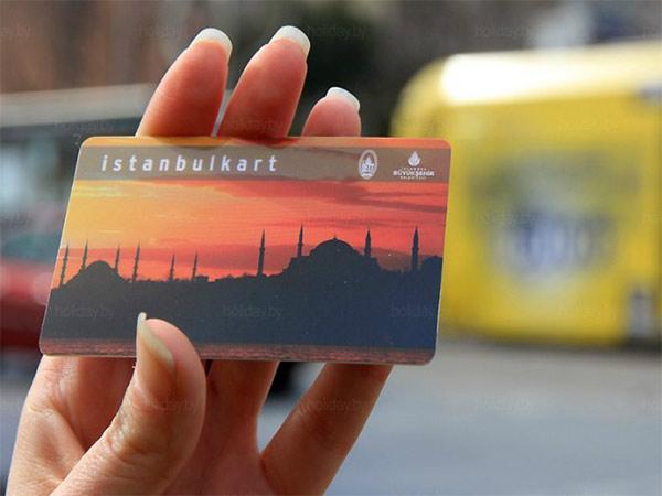 akbil-card