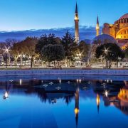 Ayasofya Müzesi Istanbul Package Tours Turkey